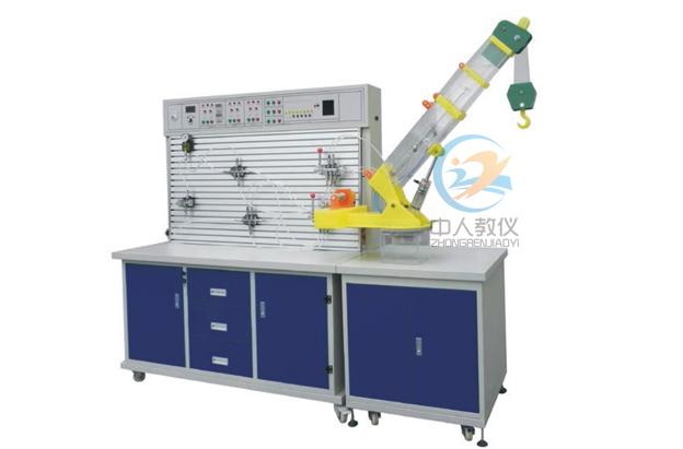 液压吊车控制教学实验台,吊车液压实验系统