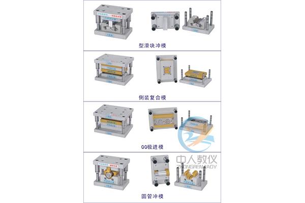 注塑、吹塑铝合金模具模型,冷冲、冲压模具模型